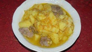 Тушеная картошка с куриными желудками. Просто и вкусно.