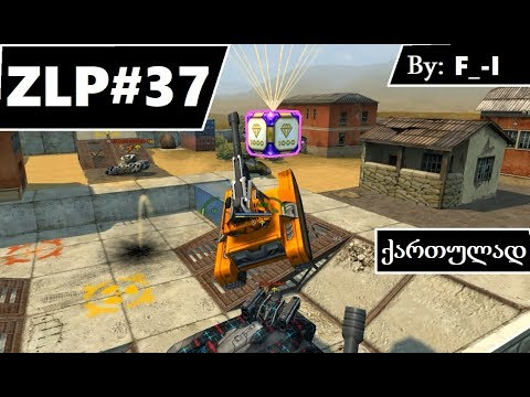 ZLP#37 ( Gold Box Let's Play ) Star Week [ ქართულად ]