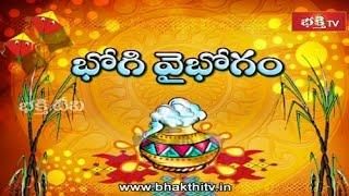 Bhogi Vaibhogam by Palaparthi Shyamalananda Prasad - Bhogi Festival Special