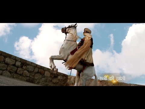 Uttar Pradesh Tourism  - JHANSI TVC