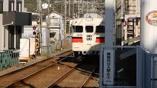 山陽電鉄本線 白浜の宮駅下りホームに3000系普通が到着