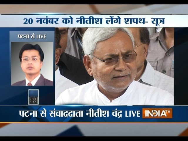 Nitish Kumar to take Oath as Bihar CM after Chhath festival