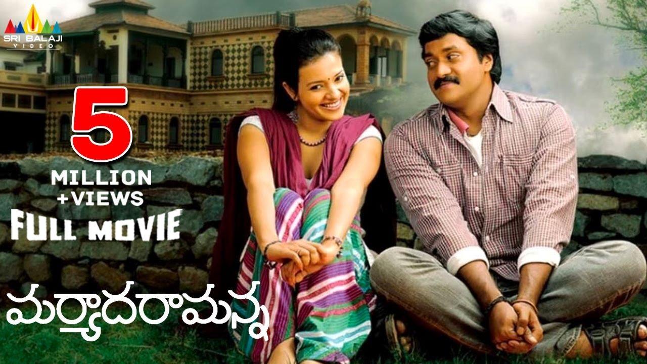 Download Maryada Ramanna Telugu Full Movie | Sunil, Saloni, SS Rajamouli