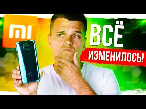 ВСЁ ИЗМЕНИЛОСЬ! 🔥 Xiaomi Redmi Note 9 Pro - ПРАВДА О СМАРТФОНЕ