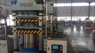 Brake lining  brake pad bottom cylinder hydraulic press machine