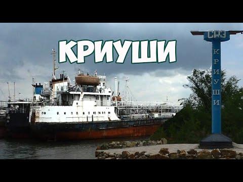 Село Криуши Ульяновская область