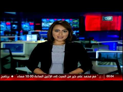 نشرة منتصف الليل من القاهرة والناس 11 ديسمبر