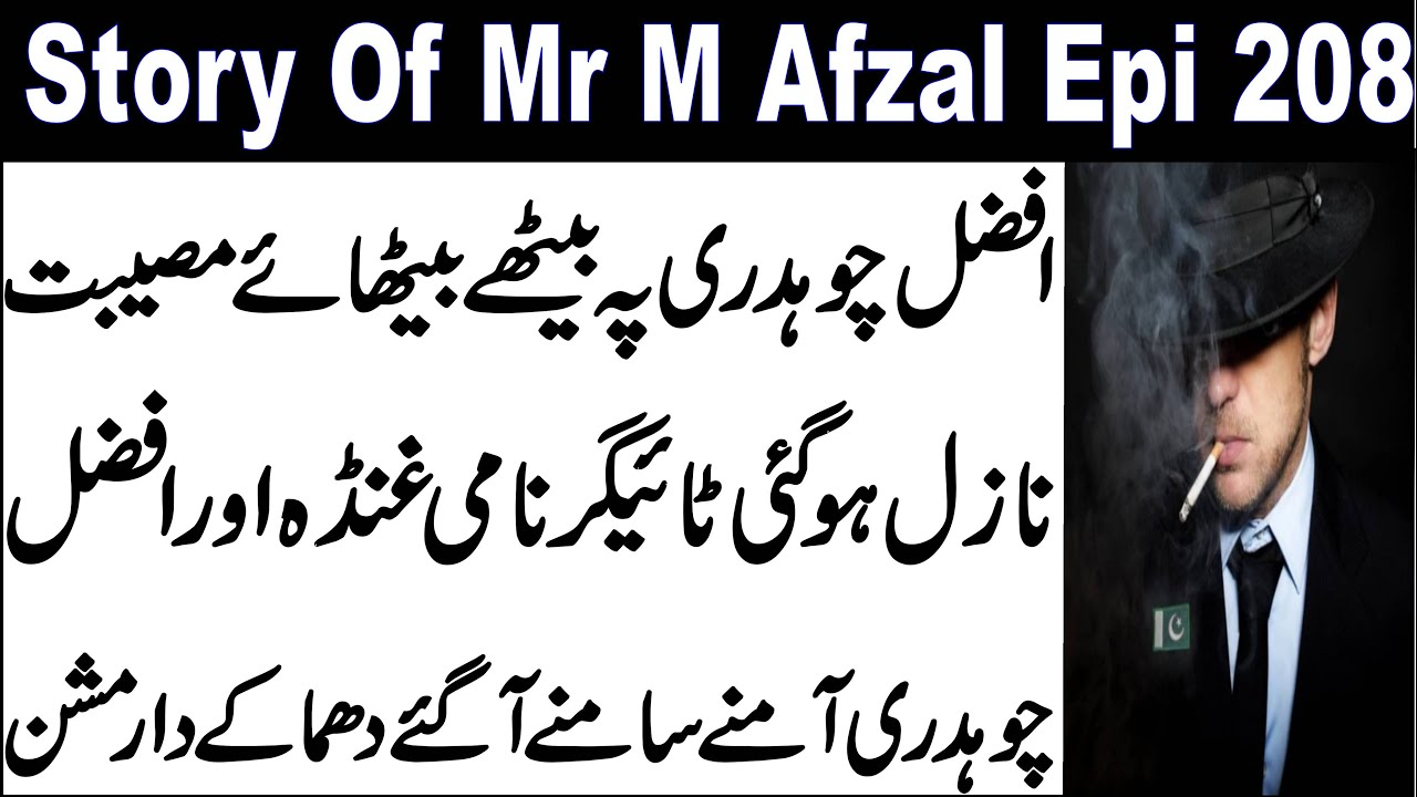 Urdu Story Of  Pak Spy Mr Afzal HEld A New Mission Episode 208 || Urdu Hindi