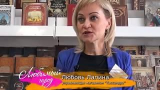 """Книжный магазин """"Кассандра"""""""