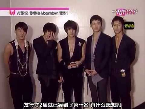 081010 Mnet Wide News VJ M!CountDown interview with TVXQ