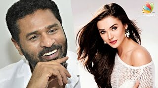 Prabhu Deva fulfills Amy Jackson's lifetime dream