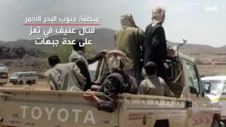 #التحالف_العربي يحذر من تهديد الانقلابيين حركة الملاحة الدولية