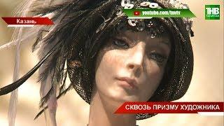 Фарфоровая природа женщин: в казанской Галерее современного искусства открылась необычная выставка