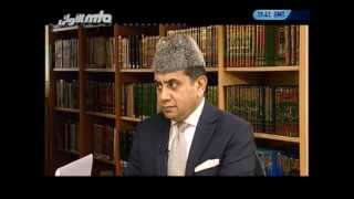 Questions about Christianity   Faith Matters 93   Islam Ahmadiyya