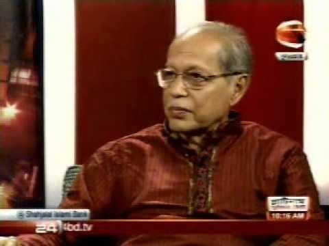 Nazrul Song of Prof AQM B. Chow .wmv