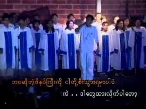 Sai Sai Kham Hlaing  Thu Nge Chin Myar Swar