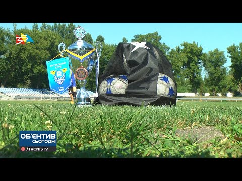 ТРК НІС-ТВ: Об'єктив 4 08 20 Вихованці Первомайської ДЮСШ кращі у футболі та велоспорті