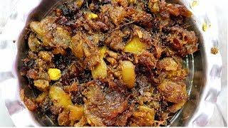 Achari Karela || करेले की सब्ज़ी ||