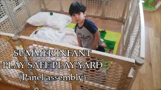 Summer Infant Play Safe Play Yard (How to take apart/put together)