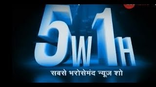 5W1H: Defence Minister Rajnath SIngh to visit Siachen tomorrow