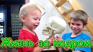 Жизнь за кадром. Обычные будни. (часть 209) (11.19) VLOG. Семья Бровченко.