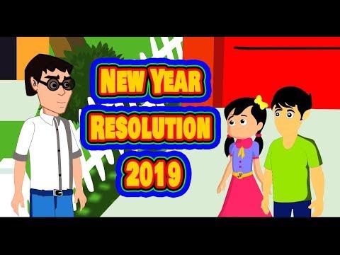 नव वर्ष संकल्प   New Year Resolutions 2019   Hindi Cartoon   Moral Stories for Kids