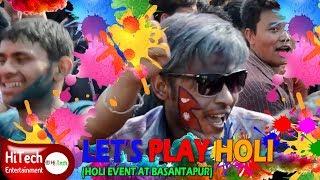 Let's Play Holi | Holi Festival Event | At Basantapur