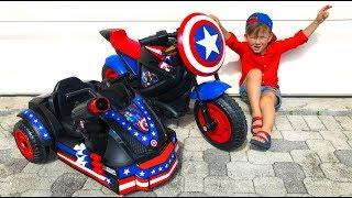 سينيا اشترى دراجة نارية للأطفال