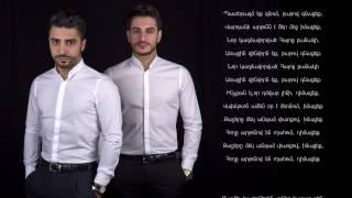"""Hakob Hakobyan & Armen Hovhannisyan ''  SHARAN"""""""