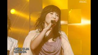 Jang Hye-jin & Monday Kiz - My Friend, 장혜진 & 먼데이 키즈 - 친구여, Music Core 2006031