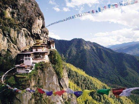 Trip to Bhutan - Land of the Thunder Dragon