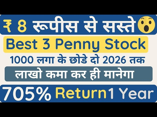 Best 3 Penny Stocks for 2021 Below rs 8 Next Multibagger stock| 3 best penny stocks to buy right now