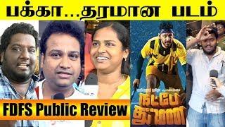 Natpe Thunai FDFS Public Review