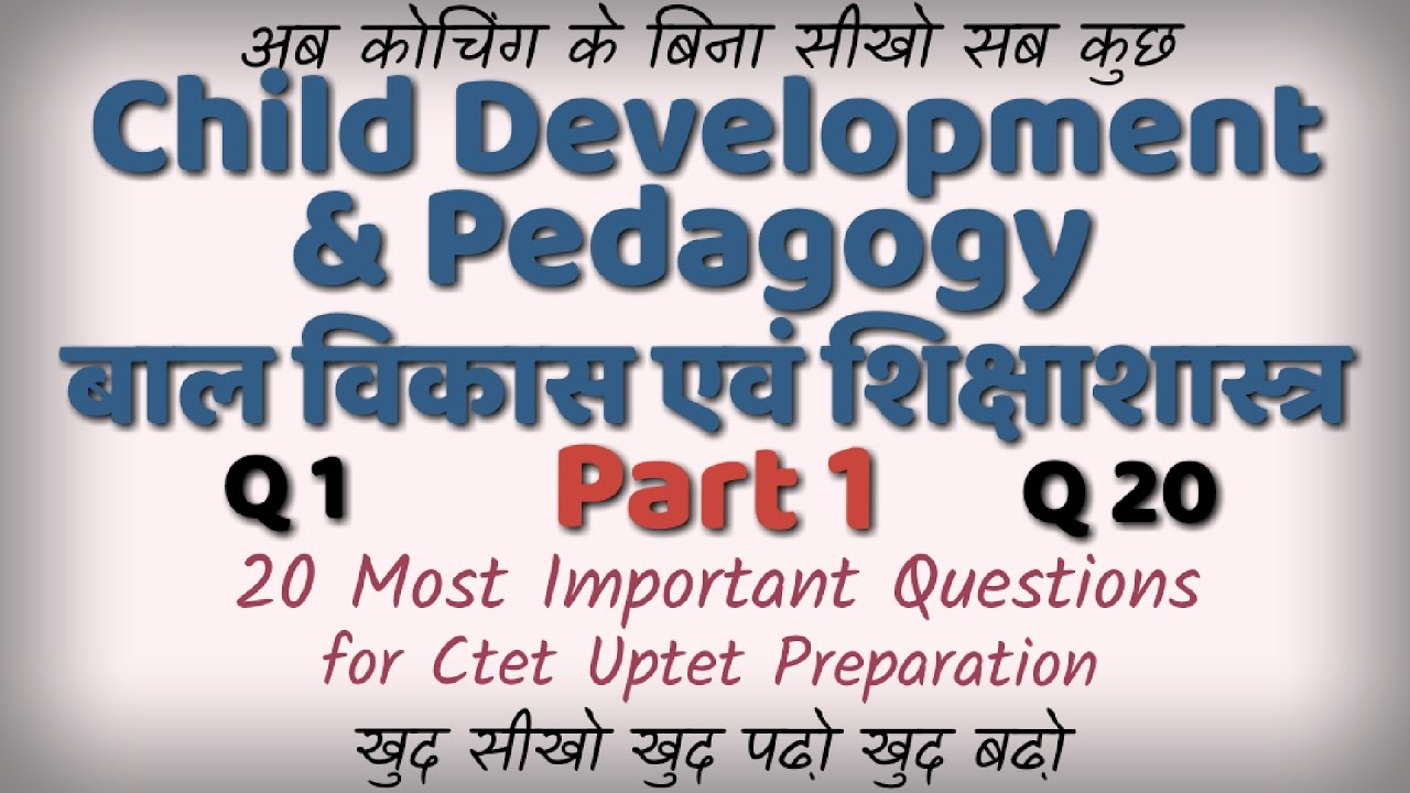 Child Development and Pedagogy (20 Most Important Questions) Part 1
