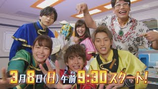 Mashin Sentai Kirameiger- Episode 1 Preview  English Subs