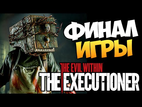 The Evil Within Википедия