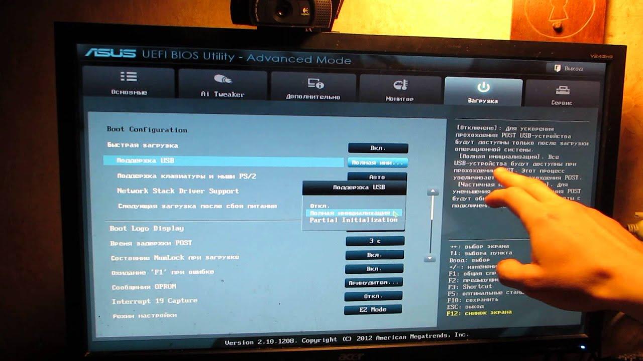 ASUS P8B75-M BIOS 0401 WINDOWS 7 64BIT DRIVER