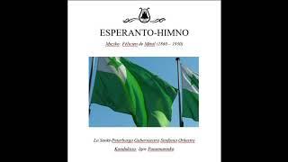 Esperanto-himno - Félicien de Ménil (1860 - 1930)