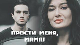 Gülperi & Hasan ПРОСТИ МЕНЯ,МАМА!