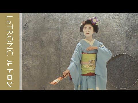 ハイアット リージェンシー 京都 上質な和の空間と癒やしを体感