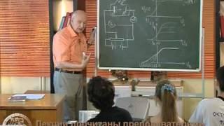 Лекция 7. Н.П.Калашников «Фотоэффект».mp4