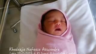 Bayi Nafeesa