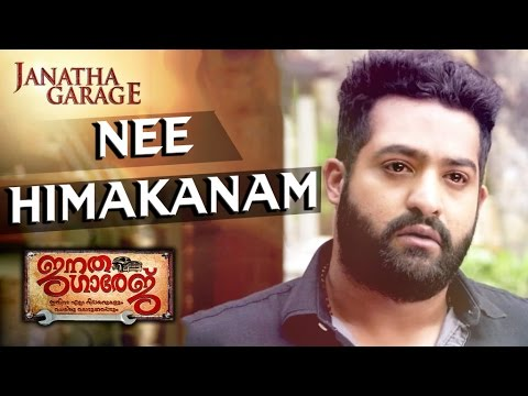 Nee Himakanam Full Video Song -Janatha...