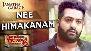 Nee Himakanam Full Video Song -Janatha Garage Malayalam Songs -Mohanlal- NTR - Samantha