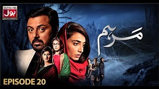Marham Episode 20 | Pakistani Drama Serial | 17th April 2019 | BOL Entertainment