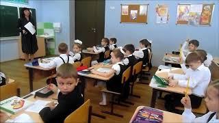 Урок чтения в 1 В классе по теме: Джанни Родари
