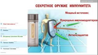 Pau D Arco и Кошачий Коготь    мощные природные средства для усиления иммунитета  1
