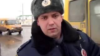 Беспредел ГИБДД, Тольятти!!!(На этом канале представлены видеоролики, освещающие борьбу активистов Дорожного Контроля, а также прост..., 2016-09-02T14:37:14.000Z)