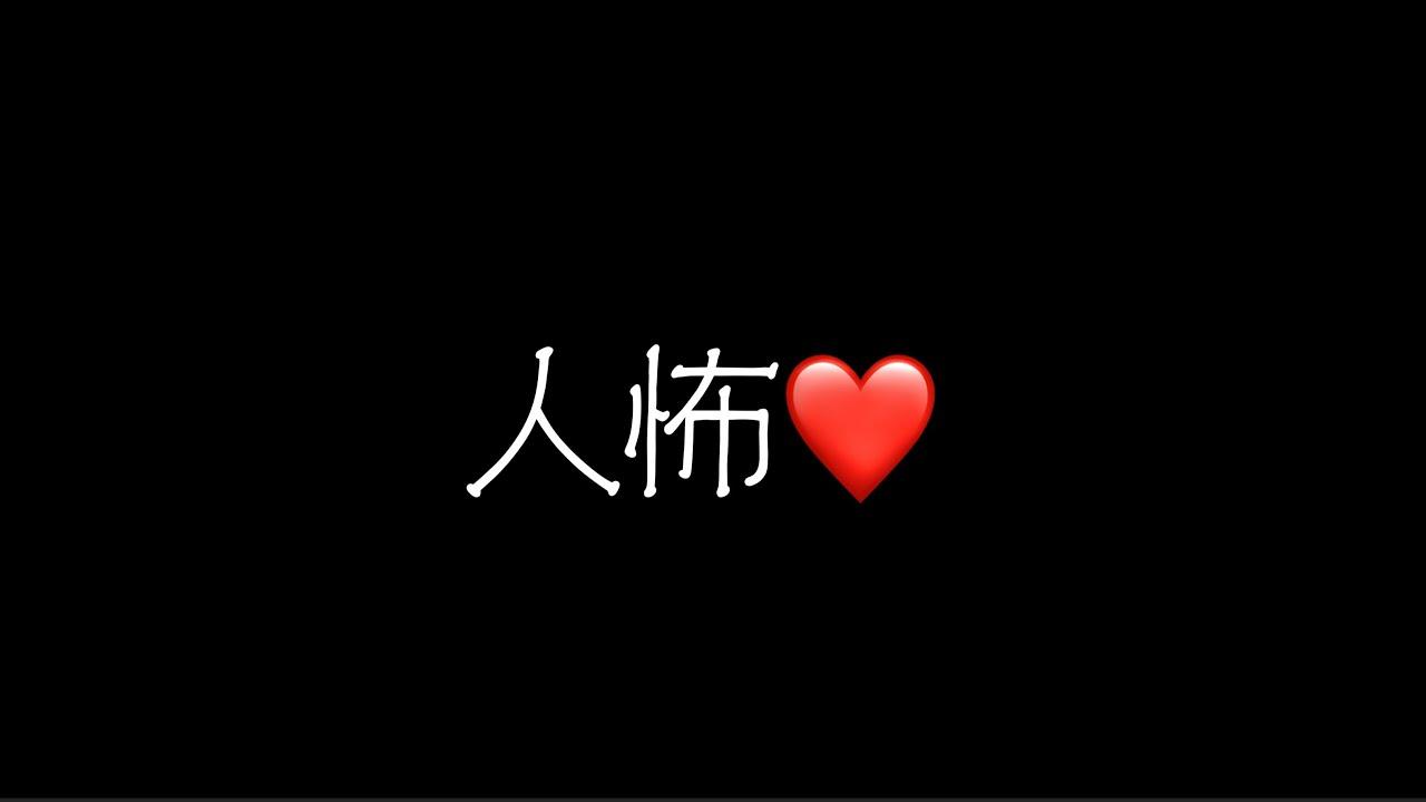 【2ch怖いスレ】人怖・朗読-短編集 vol147【2ちゃんねる/人怖/2ch/怖い話】
