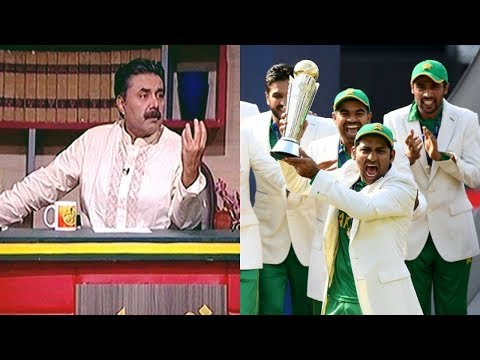 Aftab Iqbal on Pakistan vs India Final in Champions Trophy 2017   Express News